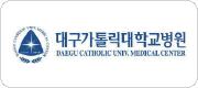 대구카톨릭대학교병원
